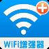 wifi增强器 書籍 App LOGO-APP試玩