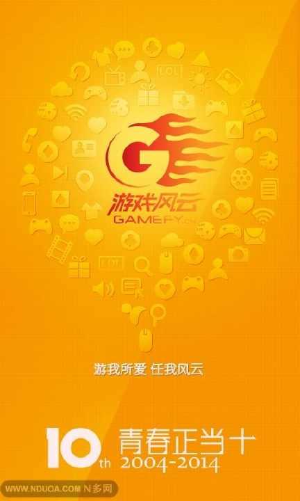 三国风云1下载,三国风云1中文版单机游戏下载- 找单机