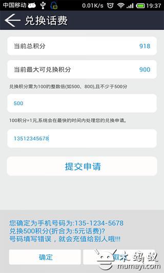 威寶月付649元網內互打免費+上網吃到飽- [哈燒王Hot3c]