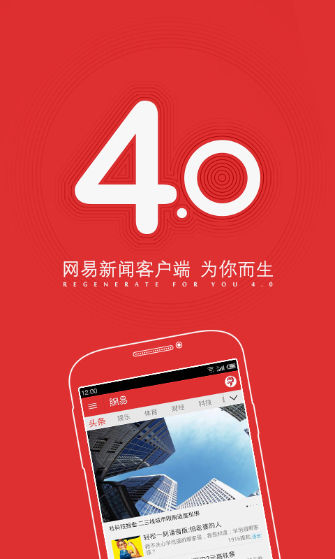 网易云相册for iPad App Ranking and Store Data | App Annie