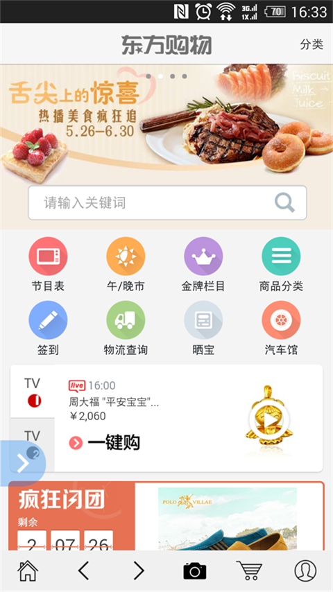 商品 - 統一獅官方網站歡迎您