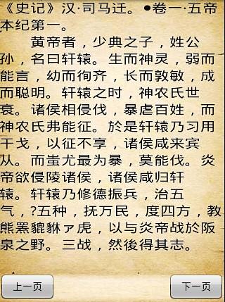神氣活現 @ 常愚居舍 :: 痞客邦 PIXNET ::