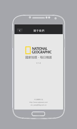 Mobile -- National Geographic -- Apps, Games