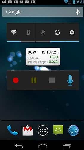 玩免費工具APP 下載易录音 app不用錢 硬是要APP