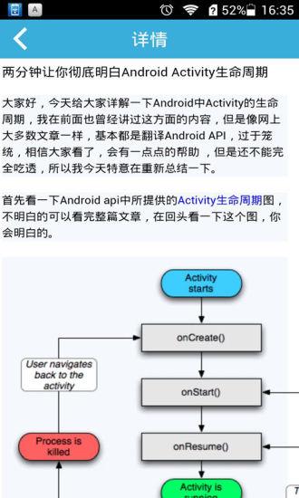 免費書籍App 开发文档 阿達玩APP