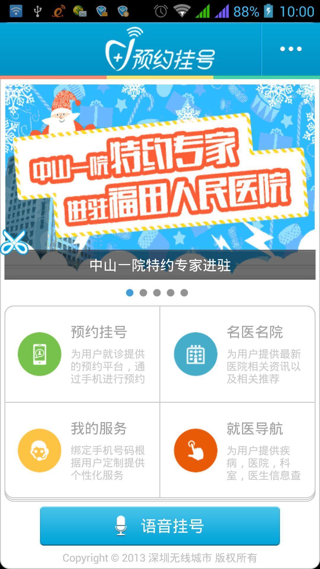 [iOS] 布卡漫畫 iOS平台最佳免費漫畫軟體App Store上架! | 電腦王阿達的3C胡言亂語