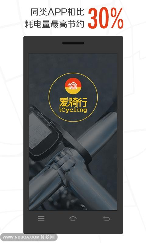 SAMSUNG (Android) - 好程式 : System Tuner Pro - 手機討論區 - Mobile01