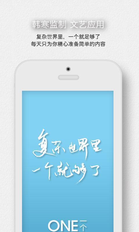 免費下載書籍APP|一个 app開箱文|APP開箱王