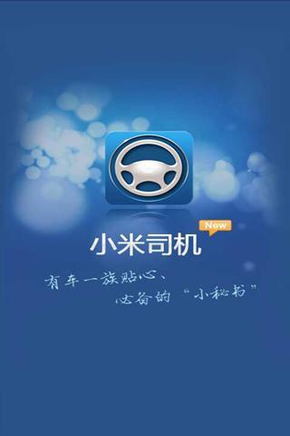 小米盒子- 安裝HKTV App 教學 - YouTube