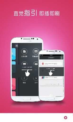 【免費工具App】卡乐付-APP點子