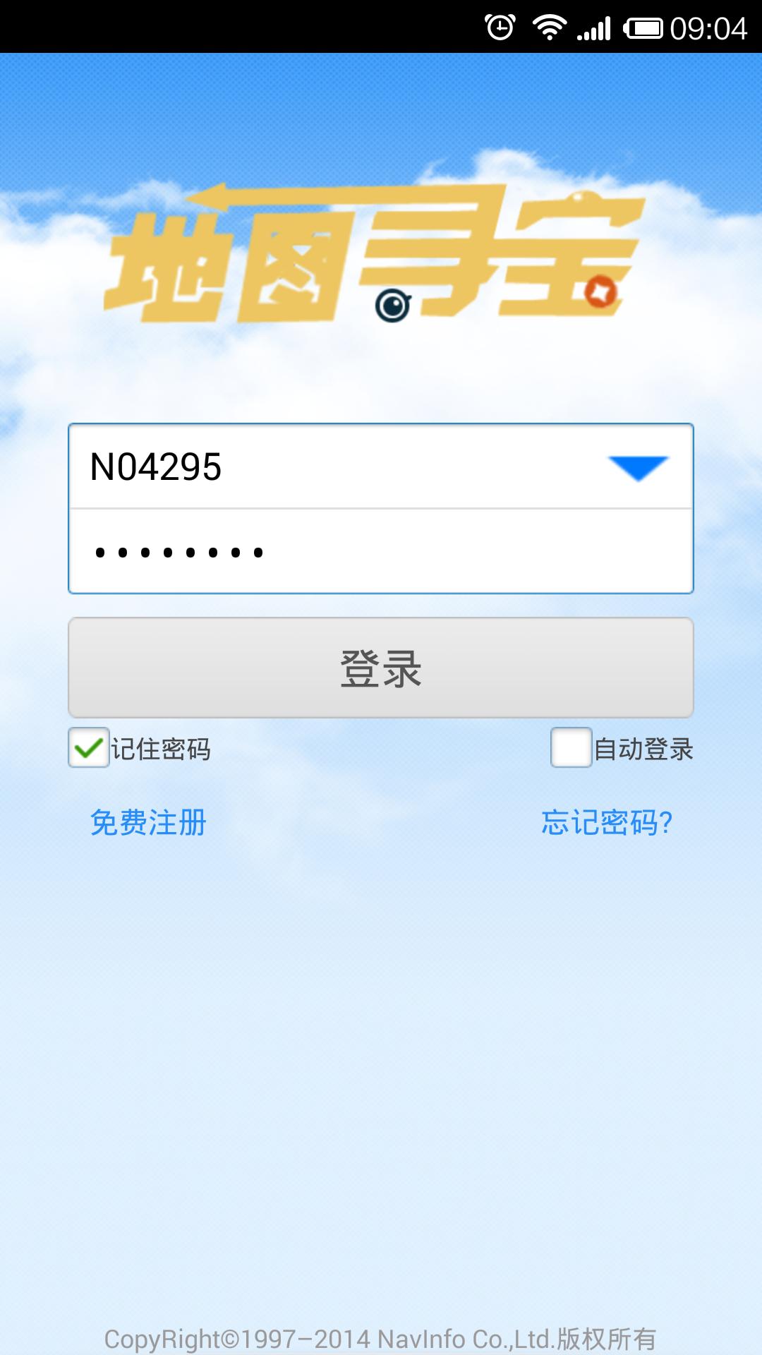百度地图HD on the App Store