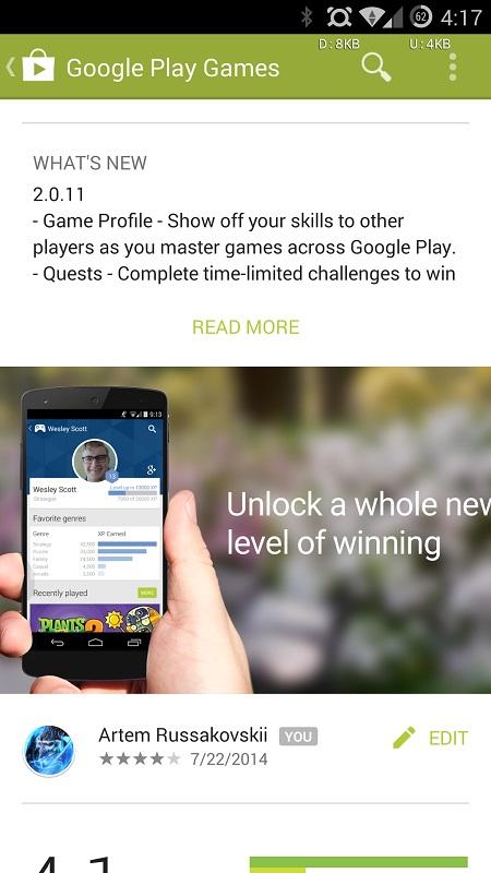 玩工具App|Google Play Store免費|APP試玩