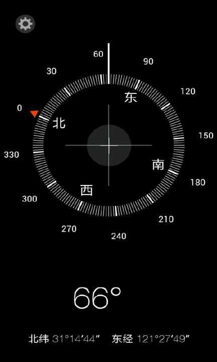 【免費工具App】IOS7指南针-APP點子