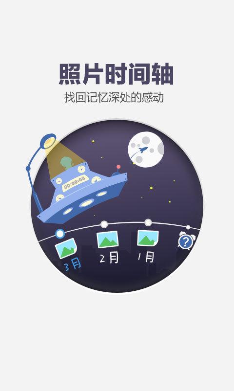 玩工具App|百度云免費|APP試玩