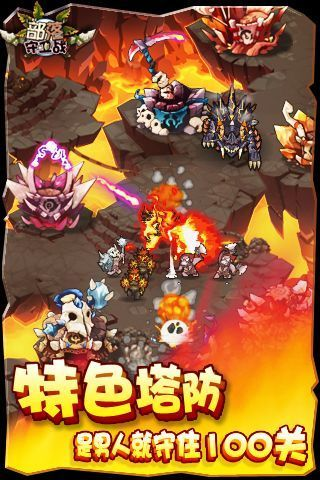 QQ空间- Android Apps on Google Play