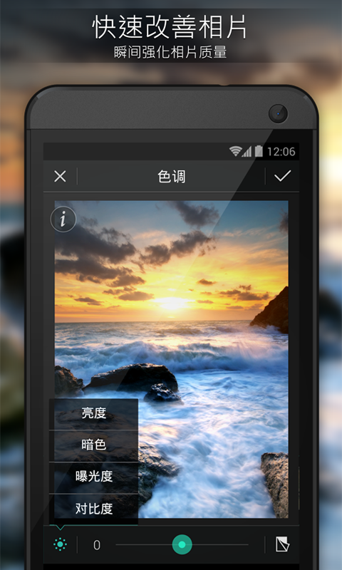 【程式庫與試用程式】卡巴大师-癮科技App