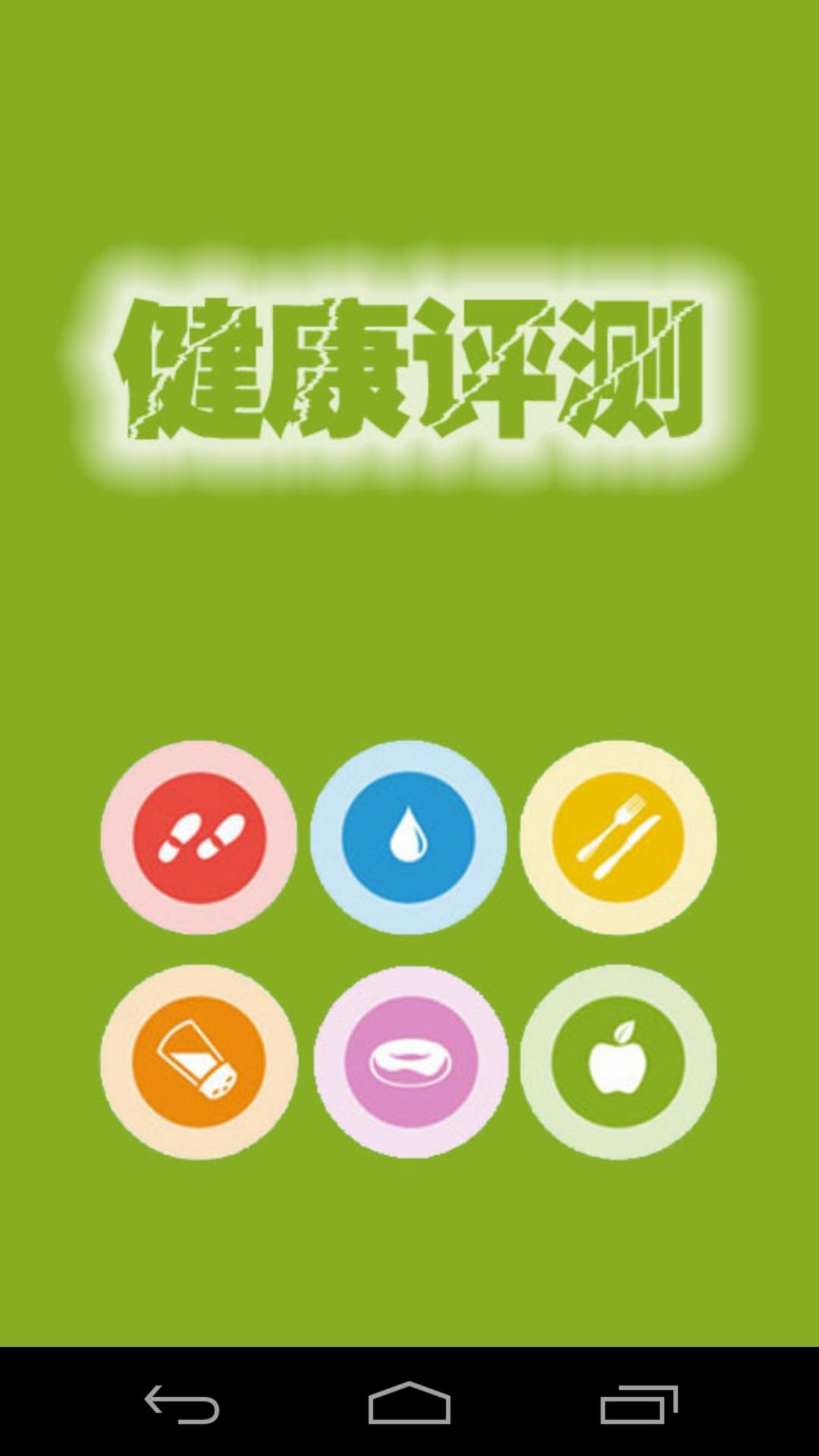 Manuganu 2 on the App Store - iTunes - Apple