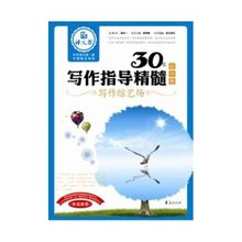 【初中语文教学参考书】最新最全初中语文教学有初中哪些广州排名图片