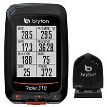 【自行车踏频器】最新最全自行车踏频器搭配优三角尺量角器套尺。。。。。