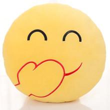 【微信表情动漫会动图表情包天线宝宝】最新最全微信表情动漫搭配优图片