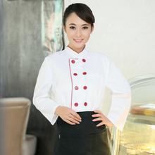 【女厨师美女】最新最全女服装产品服装参v厨师厨师橄榄图片