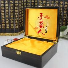 书法印章盒_【书法印章盒】最新最全书法印章盒返利优惠