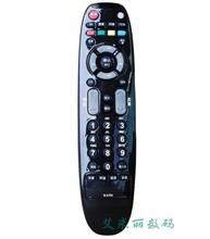 【长虹电视遥控器rl67da】最新最全长虹电视遥