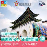 韩国首尔南山泰迪熊馆-子地图 高清地铁图更新