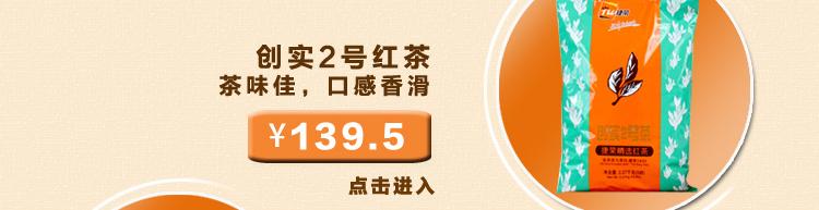 2.27kg 进口锡兰红茶粉茶叶 港式丝袜奶茶专用茶 号红茶 1 捷荣创实
