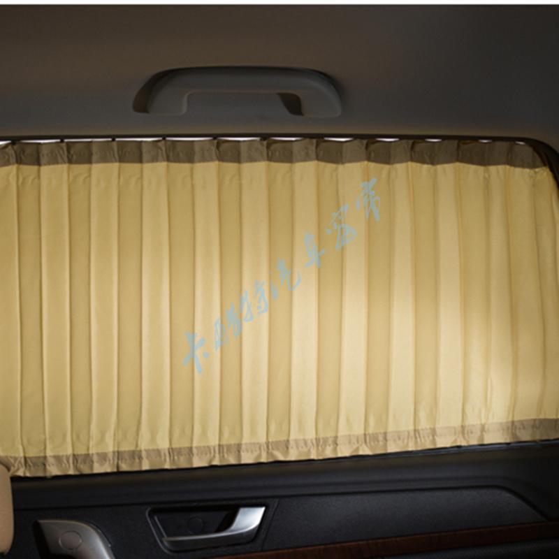 Автомобильные шторки Cool card A5/A6/MPV