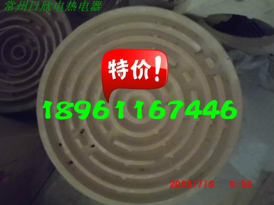 Экспериментальная электропечь 特价    实验方电炉盘180x400 电炉配件 电炉   电热丝