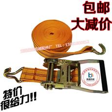 Буксирный трос Wuxi Baosheng