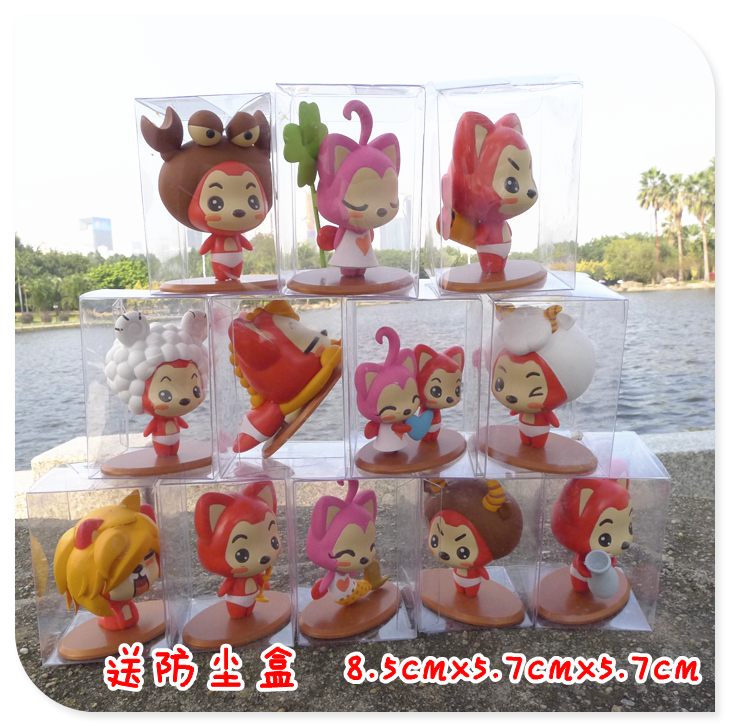 Graduation Ceremony Genuine Big Paradise DQ Dairy Queen 12 Zodiac A raccoon doll toy hand to do a gift