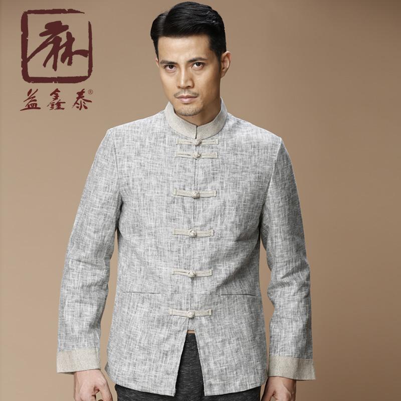 Национальный костюм Isunte jrc045w