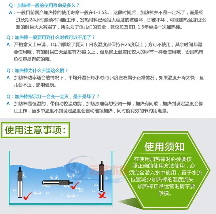 西龙水族XQ-230A320A380A520A620