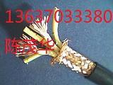 供应KVVRP-15*1.5控制屏蔽电缆 维尔特牌电缆 图片_4