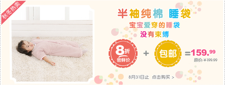 Ainar Ina Knight bamboo fiber gauze diapers newborn baby diapers 3 of trial packs 2013 Improved Version