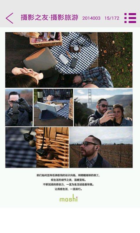 玩書籍App|摄影之友·摄影旅游免費|APP試玩