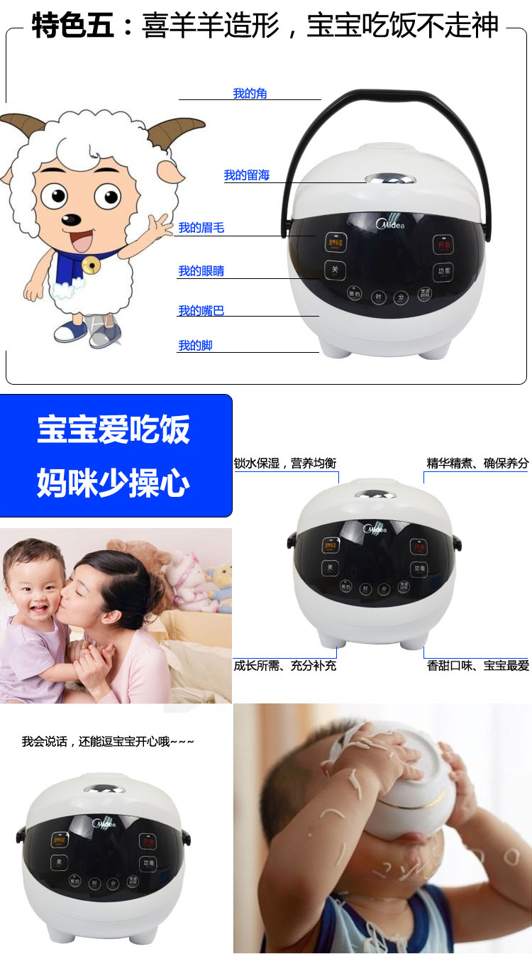 Super-excellent exchange Midea United States FS163 mini rice cooker 1. 6L Intelligent Voice cooker timer reservation