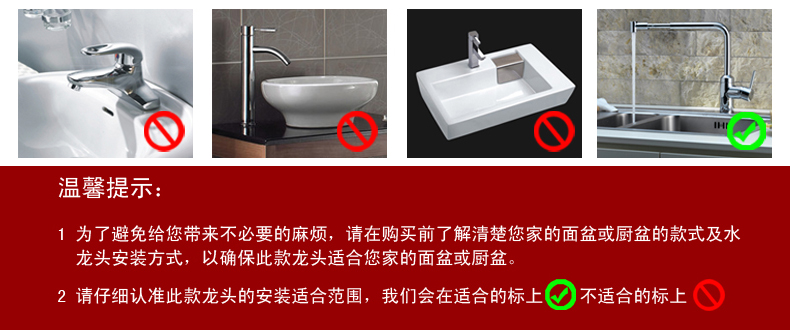 POP Bathroom kitchen KITCHEN faucet hot and cold water sink faucet copper hot and cold taps universal