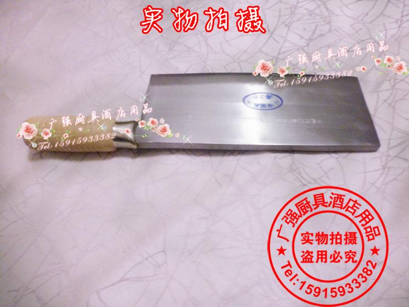 Топорик для мяса Chen Zhi to remember 2