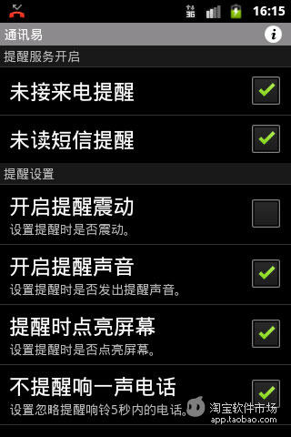 下載 Adobe Flash Player APK 安裝檔,適用於 Android 2.x 至 4.4.x | WanMP Online System