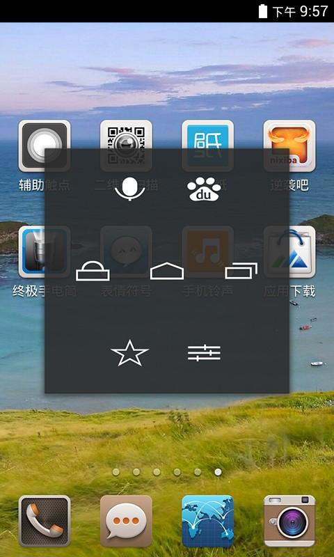 【冰封觸點】玩法介紹:AI很給力視頻在線觀看 - 小老兒中文網