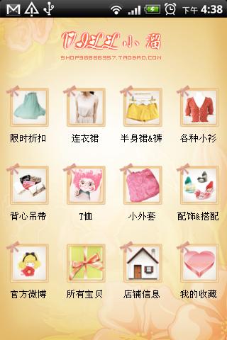 玩商業App|小溜家免費|APP試玩