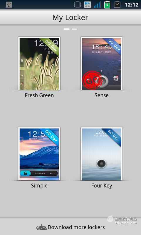 玩免費個人化APP 下載GO锁屏剪纸主题 app不用錢 硬是要APP