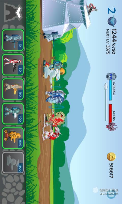 永恒之国app - 首頁