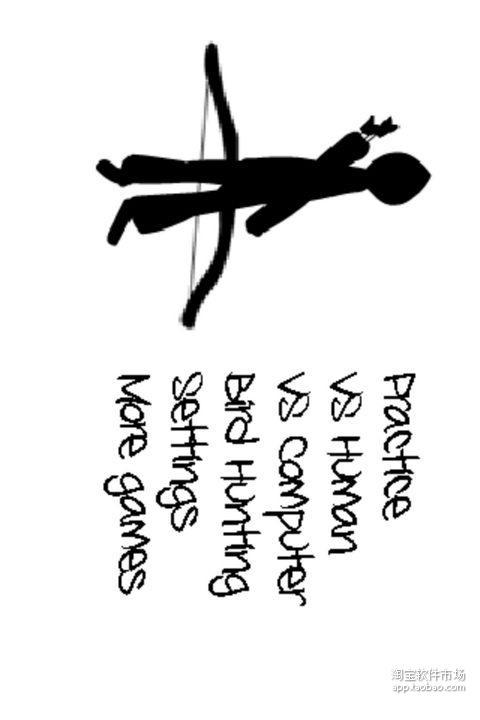 精華攻略 - 《新楓之谷》 - 【配點】箭神:四轉箭神技能配點攻略 – MeetGee! 密技Qa網