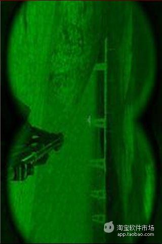 红外夜视仪