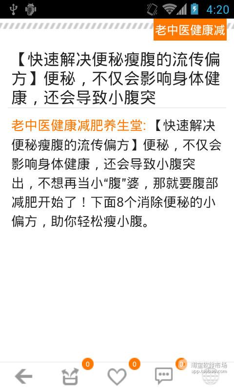 中国器官移植 - 维基百科