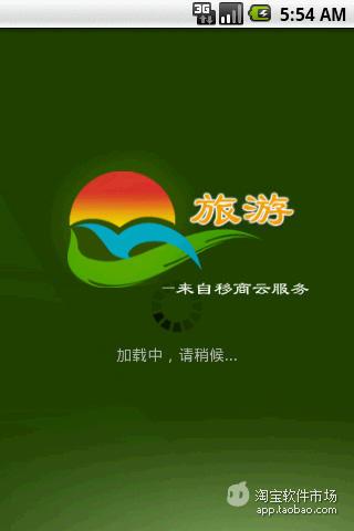 請分享香港旅遊APP - 背包客棧